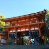 八坂神社とめやみ地蔵(仲源寺ちゅうげんじ)