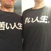 8/5 八王子祭り最終日‼️