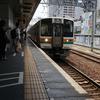 新幹線を使わずに福井から高崎に行く 〜その2・岳南電車〜