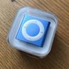 世間では不人気な?iPad(第5世代)とiPod shuffleを買いました