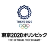 PS4『東京2020オリンピック The Official Video Game』のトロフィー攻略と感想 オンライントロフィーがある(Switch版あり)