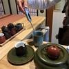 金沢の本格お茶屋さん【茶舎 觀壽(みこと)】にて玉露〈本山〉をいただく