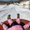 日本最大規模のソリ滑り場、国営滝野すずらん丘陵公園・滝野スノーワールド