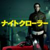 3/4収支:狂気ジェイク【ポケトレ入門】