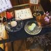 今週(8/10〜15)の季節の和菓子