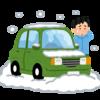 2017年暮れの北海道猛吹雪記録