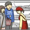 時としてスーパーは巨大な迷路になる【web漫画】