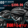 Fairway Golf  California◆ 大幅($100~)値下げ!お買い得!PING G400、キャロウェイROGUE シリーズ