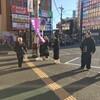 伊勢原市仏教会〜歳末助け合い托鉢