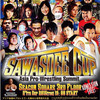 『Asia Pro-Wrestling Summit สวัสดีครับ』