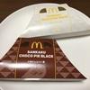 三角チョコパイとダイエット