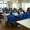 中学生の体験学習