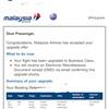 JAL JGC修行2018 アップグレート