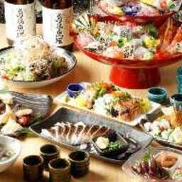 俺の魚を食ってみろ!! 西新宿店