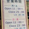 世にも珍奇な英語標識 12