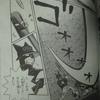 コロコロコミック2018年8月号の「野球の星メットマン」感想。メットマンハンターの正体がついに判明!お前だったのか!!
