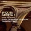 1873年原典版のノーヴァク校訂第1稿で演奏! ダウスゴーらしい刺激的にして繊細な緩急も交えたブルックナーの交響曲第3番