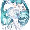 初音ミクのオンラインライブ「MIKU EXPO 2021 ONLINE」が、クラウドファンディングで6100万円超の支援を集め、6月初旬開催決定。オンラインクラブイベント「Digital Stars 2021 Online」などサブイベントも開催予定。KIRAさん作曲のテーマソングも公開