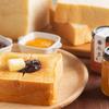 高級食パン【本多】伊勢神宮外宮奉納の味。美味しさのポイントはマスカルポーネ。