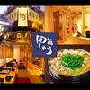 【オススメ5店】熊本市(上通り・下通り・新市街)(熊本)にあるもつ鍋が人気のお店
