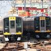 阪神9000系 9205F&9207F 【その1】