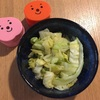 お酢を使ったもりもりキャベツレシピ(炒めるだけ!)*風邪の予防&ダイエットレシピ*