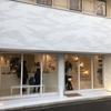 一面が真っ白のオシャレなカフェ「walden woods kyoto」