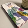 シャンパーニュの基本の基 ワインの勉強初心者 ドン・ペリニヨンって人名だったことを知った