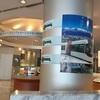 公共交通まちづくりインフォメーションセンターinオーバードホール1階