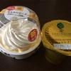 【糖質制限】ファミマのふんわりチーズと本格ショコラプリン☆