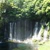 白糸の滝・音止めの滝 〜富士山一周サイクリング 二日目(3)〜
