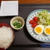日記 6/16 できる男は違う