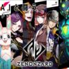 AIと共闘するカードゲーム『ゼノンザード』がアホみてぇに面白すぎる。