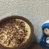 【菓子伝記】北海道でつくったティラミスタルト(ローソン)