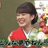 【見逃し動画】「志村友達」第15回 放送日(2020/8/4) 志村けんさんとのコントで演歌歌手・丘みどりさんがかなえた夢とは?
