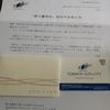 TOKAIホールディングス - QUOカードを頂きました。