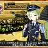 刀剣乱舞「地下に眠る千両箱(大阪城)」攻略 2018年4月