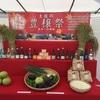 【高知グルメ】土佐豊穣祭2016・高知市、中央公園会場【明日2日もやってます】