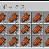 【MinecraftPC版】Part194 大量にある腐った肉を村人と交易
