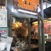 おすすめの鎌倉モーニング|レンバイのパン屋さん