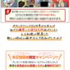 【※即金Alの指示通りクリックだけで日給10万円