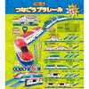 【プラレール】食玩『つなごうプラレール5』10個入りBOX【エフトイズ】より2020年7月発売予定♪