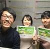 【楽読は内容って理解できるの?】 に対す質問に対してお答えします。 in津島市学習塾 らく塾