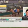 【CJS】4年目の10月。日本の3冠レースに挑む