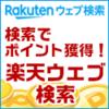 パールジュエリー専門店 真珠の杜特集 No.17