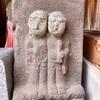夫婦愛と子孫繁栄を願った 般若寺のはらみ道祖神(横浜市港南区)