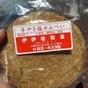 本当に石垣島でツボな雑貨・お土産たち