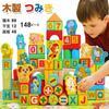 0歳から遊べる!元祖知育玩具、積み木の遊び方