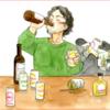 アルコール依存から脱却した男が語る「たった1人の闘いの日々」