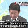 日本政府のウイルス対策は誤りだった